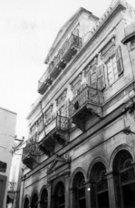 Velissaropoulos Mansion (Cyklades Workers' Union)